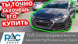Обзор Hyundai Avante 5 LPG.  Авто из Кореи 2020