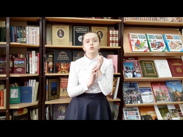 Изображение предпросмотра прочтения – МарияБулаева читает произведение «Стихи без названия» Ю.В.Друниной
