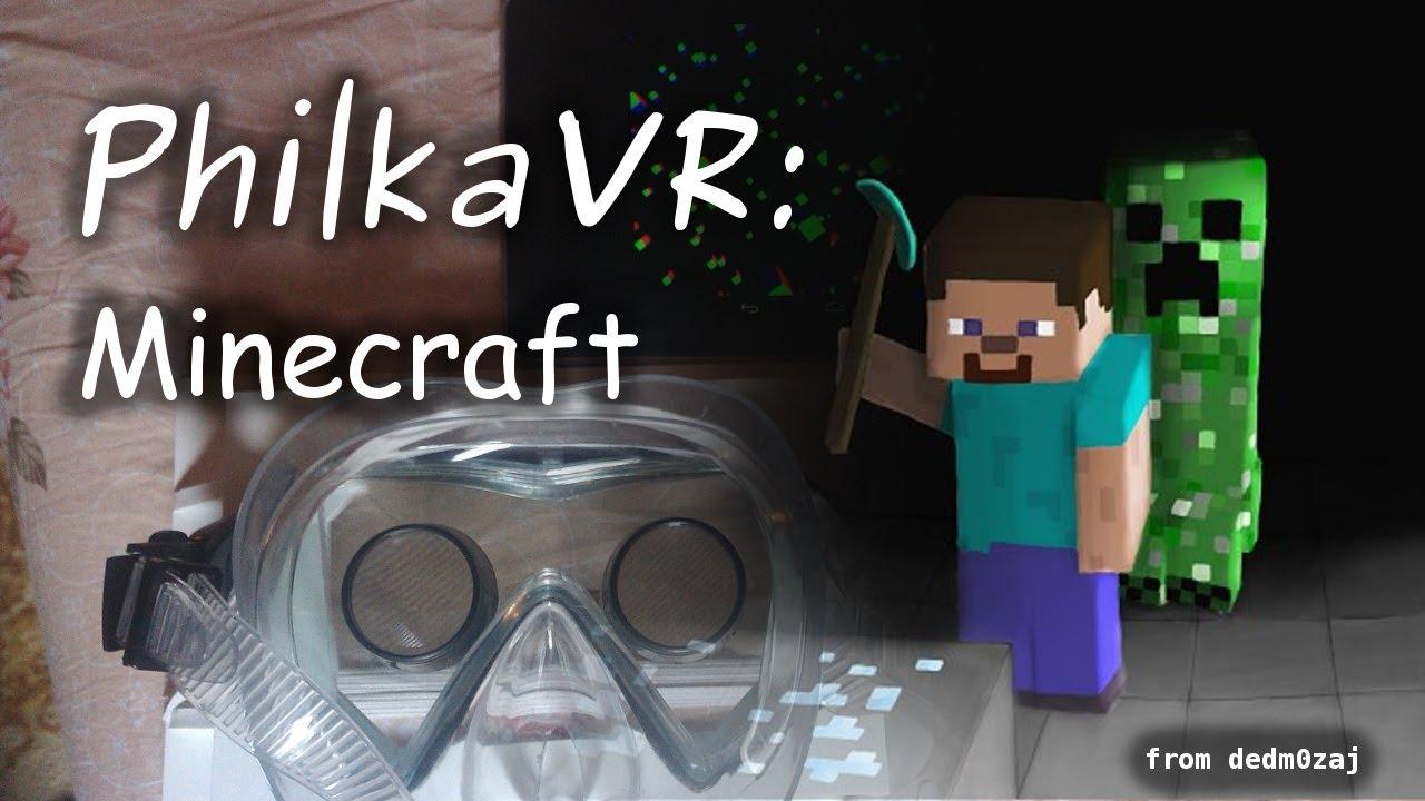 Смотреть видео очки виртуальной реальности майнкрафт заказать очки dji для коптера в новочебоксарск