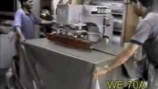 ТВЧ Тайвань Weldech (сварка тентового материала).(Сварка тентового материала методом ТВЧ. Длина сварного шва 800мм, ширина сварного шва максимально 5 см. Толщи..., 2008-05-03T10:52:11.000Z)