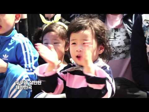부산갈매기 - 문재인의 부산,울산,경남 뜨거웠던 유세 현장!