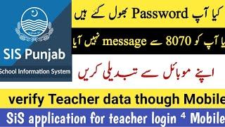 Knowledge hacker channel please subscribe for more updates hope you like plz connect update regards - software engineer sajjad ahmad song: f...