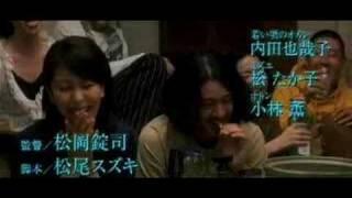 http://www.tokyotower-movie.jp/
