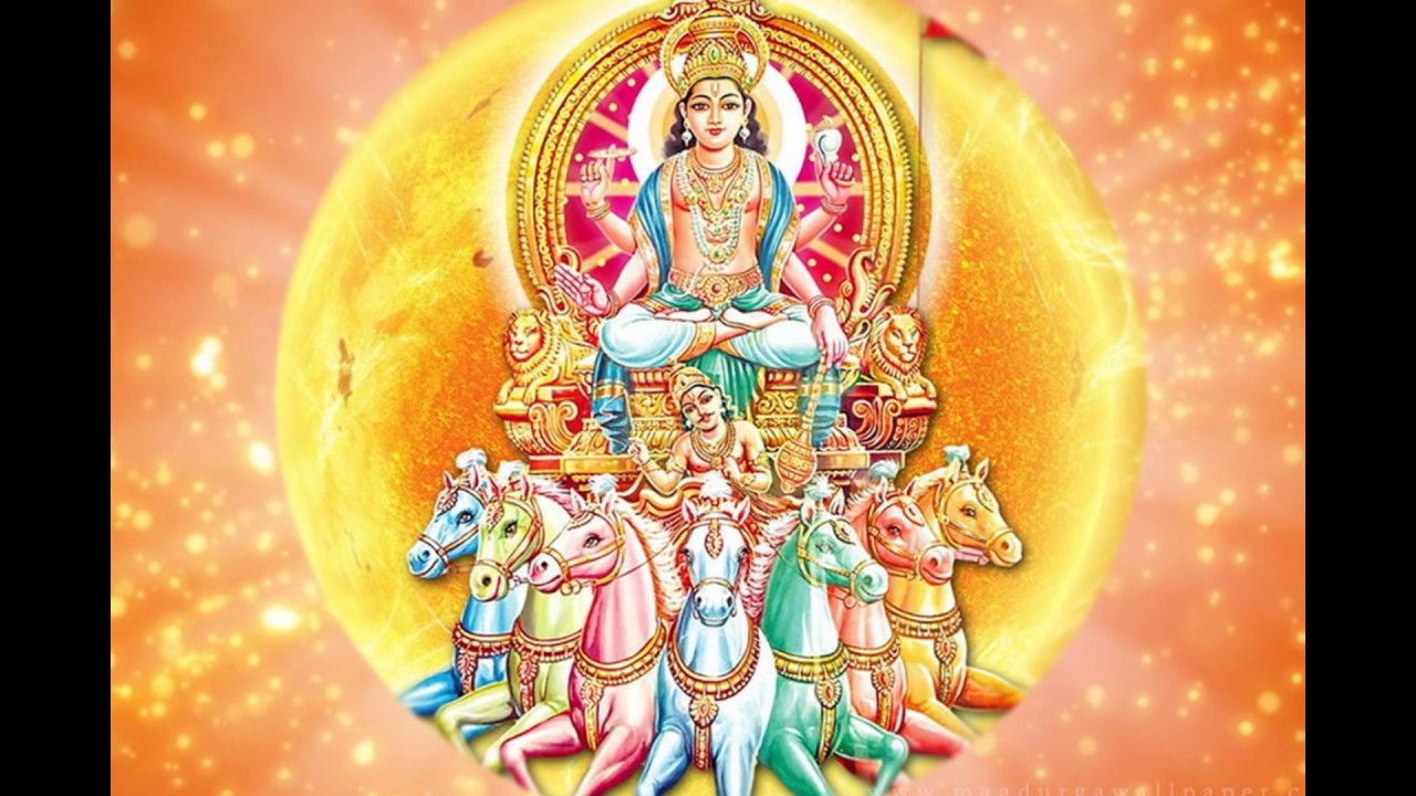 God Bhagwan Surya Dev Pictures Wallpapers Photos Video Youtube