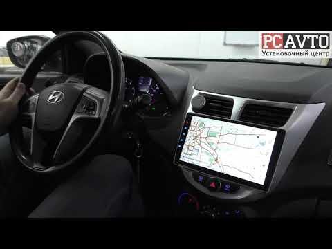 Яндекс. Навигатор и YouTube в Hyundai Solaris. Обзор Штатной Android-магнитолы