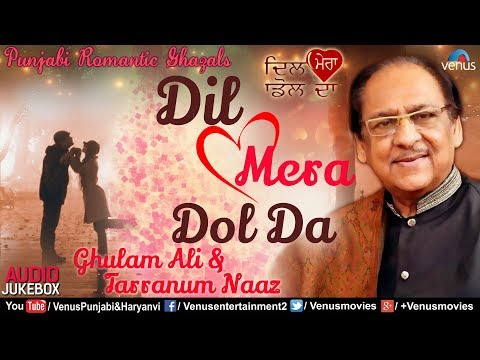 Ghulam Ali & Tarranum Naaz | Dil Mera Dol Da | JUKEBOX | Latest Punjabi Romantic Ghazals