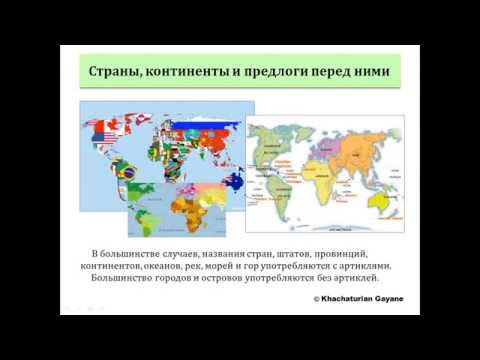 Aльянс Франсез в России - Французский язык и культура в России