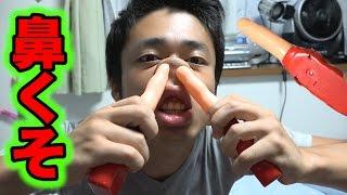 鼻くそをほじるだけのオモチャがバカすぎるwww thumbnail