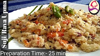 Suji upma recipe | Sujir nasta recipe | Suji breakfast recipe | Sujir Recipe | Upma recipe