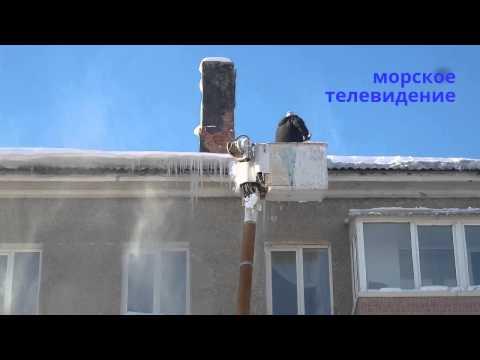 Принцип очистки крыши в городе Холмск в 21 веке