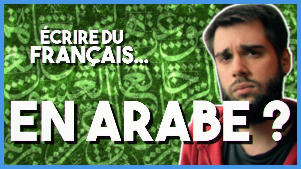 écrire Le Français En écriture Arabe Mltp21 Youtube