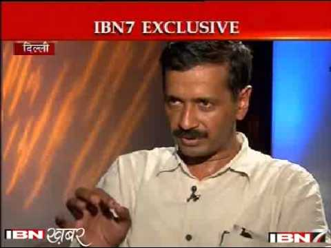 ARVIND KEJRIWAL ON RAHUL GANDHI REAL INTENTION ABOUT INDIA ((AAM AADMI PARTY