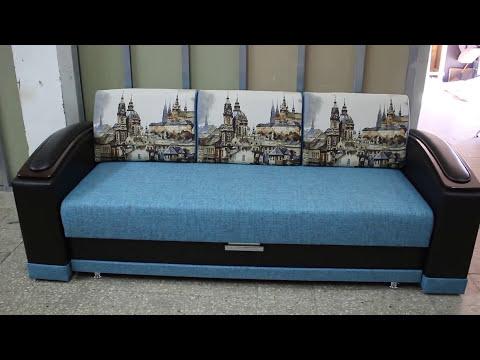 Прямой диван 'Амелия'
