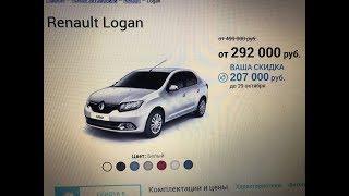 видео Как оформить кредит на покупку авто с пробегом