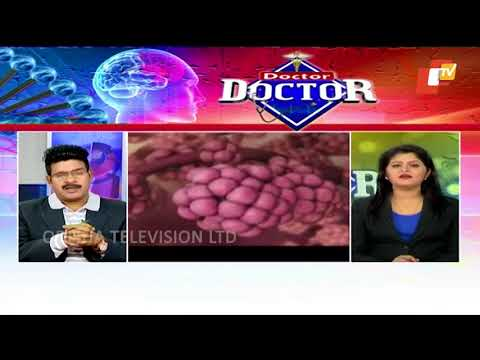 Doctor Doctor 15 Apr 2018 || Health Tips in Odia - Health News