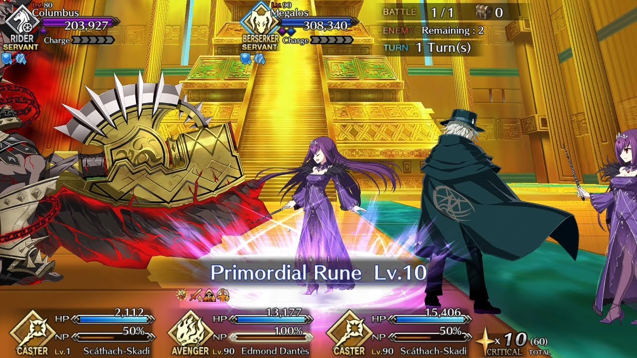 [FGO-NA:TA] Level 1 Skadi Vs Megalos featuring Dantes from the Prison Tower