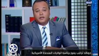 شاهد.. أول تعليق من تامر عبدالمنعم على فوز