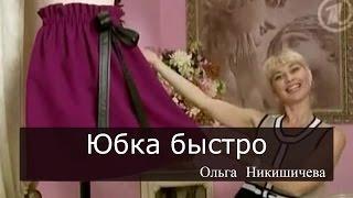 Ольга никишичева шитье, порно онлайн на массажном столе сделал куни