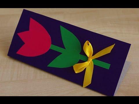Как сделать открытку маме на день рождения своими руками. Аппликация из цветной бумаги. Поделки.