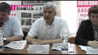 видео Кадастровая оценка земли