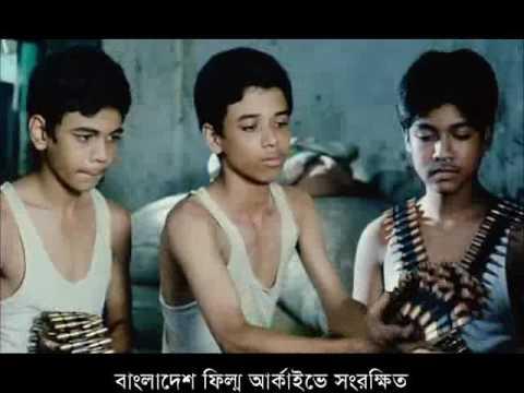 Amar Bondhu Rashed Youtube