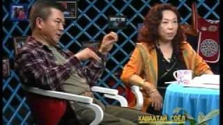 Uvur mongol in malchid in duhai -3