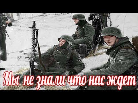 Под Москвой мы