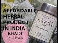 """AFFORDABLE HERBAL """"KHADI"""" BRAND FACE PACK RANGE किफायती दाम में हर्बल फेस पैक ख़रीदे """"खादी"""" ब्रांड के"""