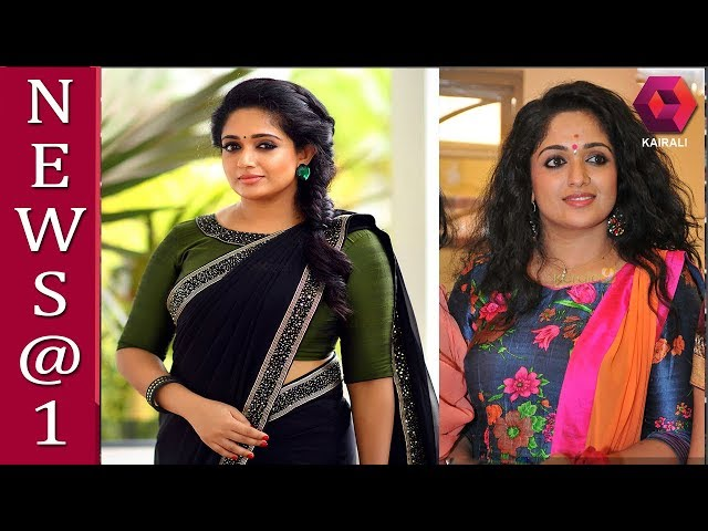 Actress Attack Case: Kavya Madhavan Seeks Anticipatory Bail