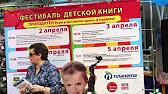 Автообмен на bizovo.ru - YouTube