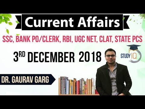 December 2018 Current Affairs in English 03 December 2018 - SSC CGL,CHSL,IBPS PO,RBI,State PCS,SBI