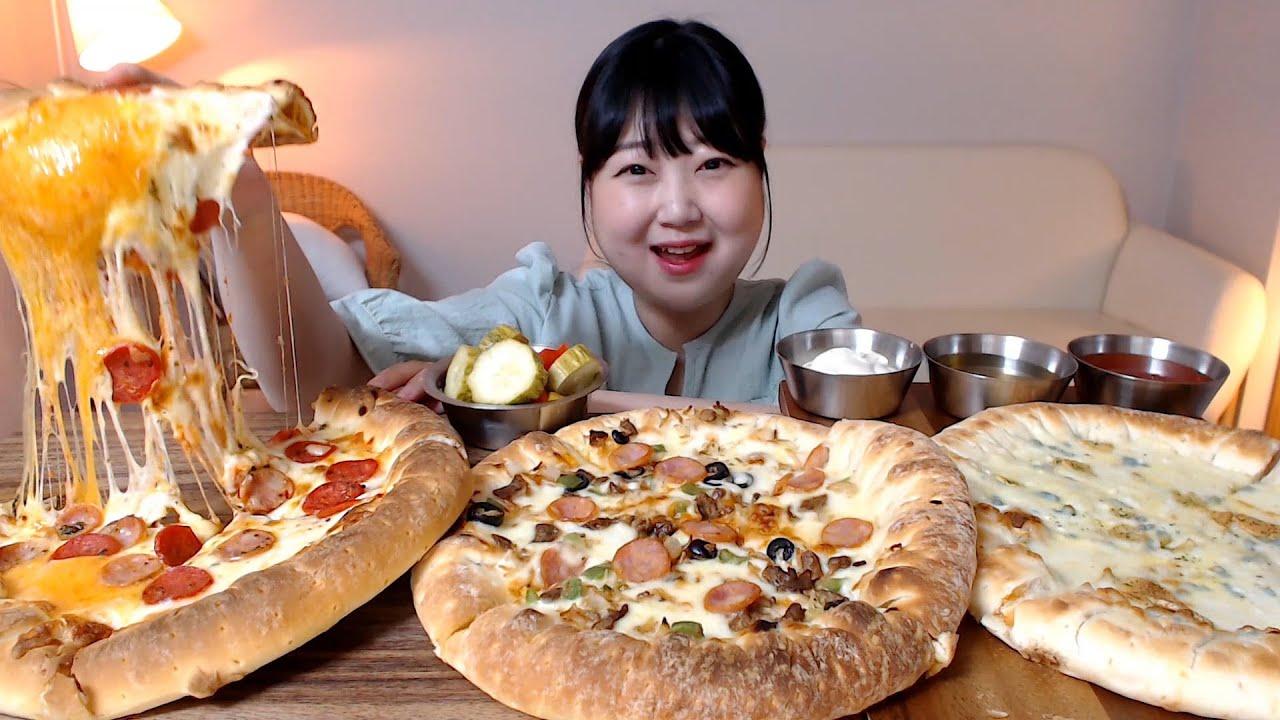 콘크림과 체다치즈가 크러스트에 가득! 오뚜기 크러스트 피자 (페페로니디럭스, 시그니처익스트림, 갈릭고르곤졸라) Pizza(Pepperoni, Gorgonzola)먹방