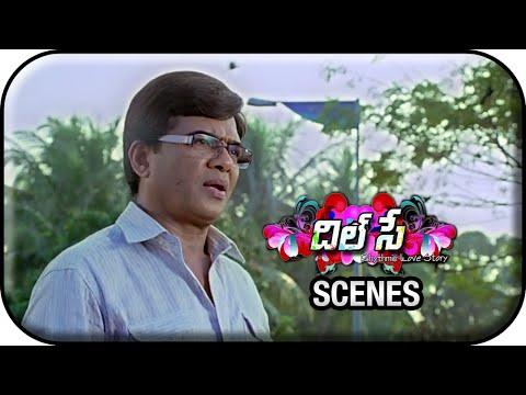 Onnam kunnumma - Jawan of vellimala from YouTube · Duration:  1 minutes 24 seconds