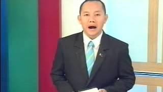 TV Patrol Tacloban - January 2, 2015