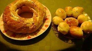Video Ricetta: Ciambella Rustica (pasta Danubio)-cucinando Per Caso E Per Passione Emibaldo