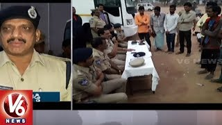 Yadagirigutta Police Conducts Cordon And Search Operation | Seizes 31 Vehicles | V6 News
