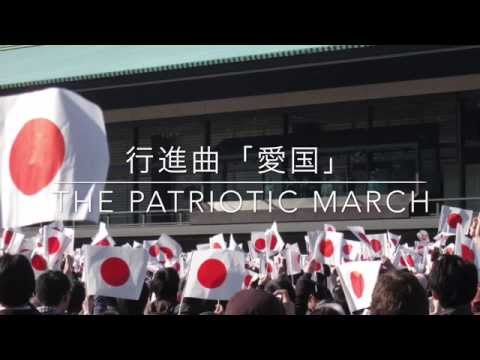 大日本帝国 行進曲メドレー / Empire of Japan, The Best Military Marches