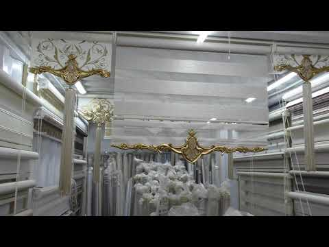 Роллы жалюзи на окна Мадина Бишкек