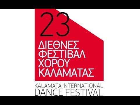 PAROUSIASH 23 FESTIVAL MEGARO