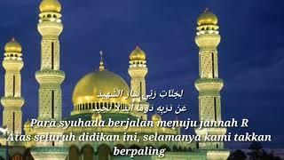 "Jundullah"""" subtitle indonesia lyrics"
