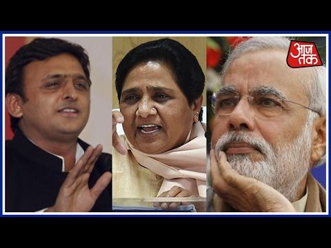 100 Shehar 100 Khabar: Uttar Pradesh CM Akhilesh Yadav Slams Mayawati, PM Narendra Modi