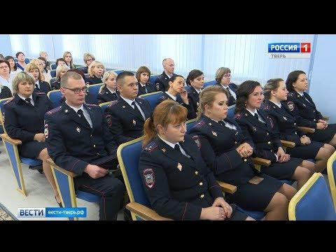 В Твери вручили награды лучшим сотрудникам миграционной службы