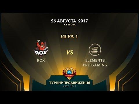 EPG vs ROX - Турнир продвижения, Игра 1