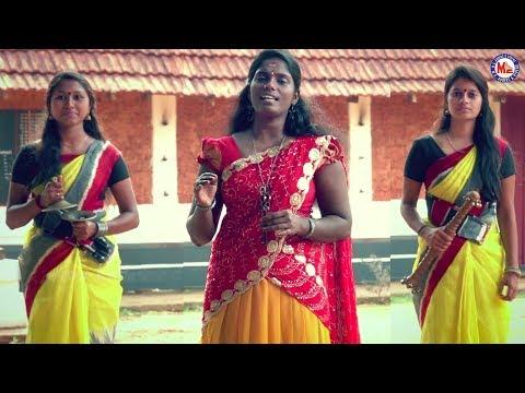 ആതിരരാവ് തൊട്ടിട്ടന്നുനമ്മള് കണ്ടനേരം | Latest Nadanpattu Video Song | Malayalam Nadanpattu Video