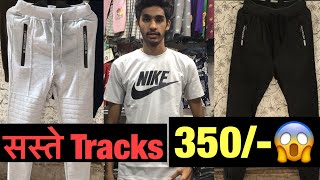 tshirt , track pants in cheap price | MUMBAI |