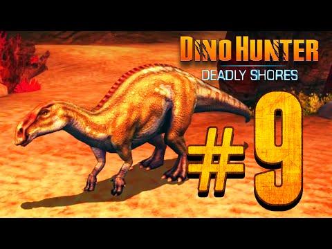 Dino Hunter: Deadly Shores EP: 9 Region 6 KILL ELVIS!!