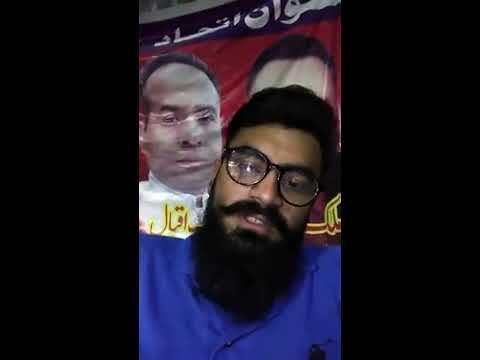 Fayzan's vlog3 Ek din NA-126 main or Hammad Azhar k sath.