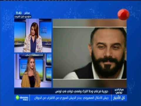 أخبار المشاهير ليوم الإثنين 02 جويلية 2018 - قناة نسمة