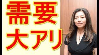 石田えりの実力 【関連動画】 RIZAP(ライザップ)「石田えり ビフォー...