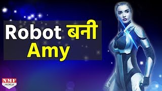 First look: film robot '2.0' के लिए amy jackson बनी robot